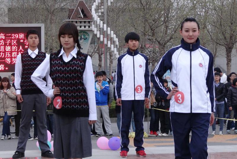 潍坊四中首届校服设计大赛