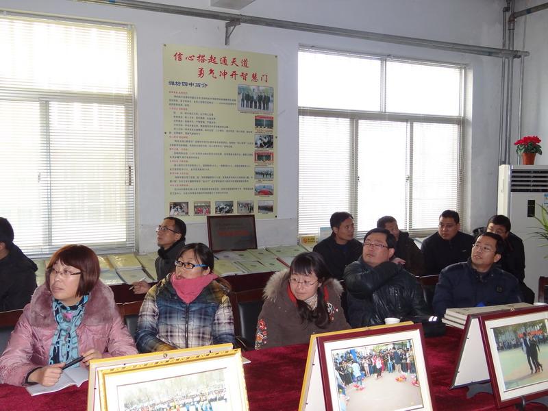 淄博市沂源二中教育考察团来我校考察参观